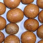 Imagen nuez macadamia cascara aceptado